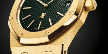 Audemars Piguet Royal Oak Extra-Thin The Hour Glass Limited Edition