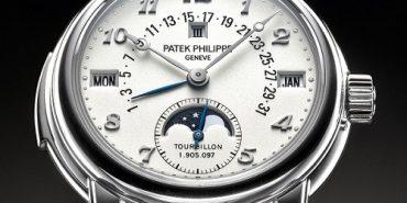 Patek Philippe 5016