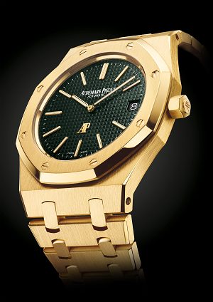 9852776c6764 Audemars Piguet Royal Oak Extra-Thin The Hour Glass Limited Edition ...